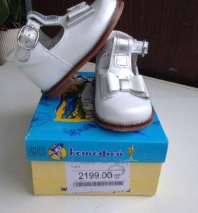 Туфли детские 19 размер котофей новые