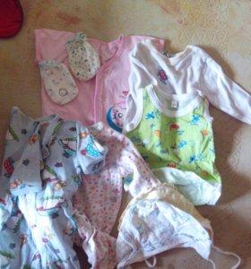 Вещи для новорожденного.