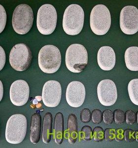 Набор базальтовых камней для массажа большой