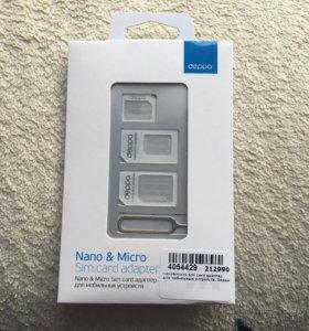 Адаптер для сим карт мобильных телефонов