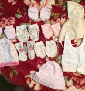 Продам вещи для девочки 0 -3 месяца пакетом
