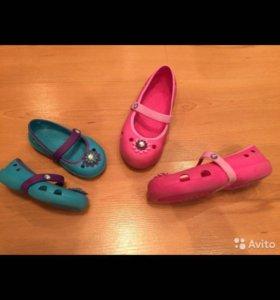 Обувь детская кроксы