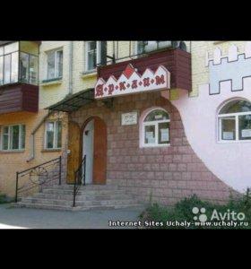 """Магазин """"Аркаим"""""""