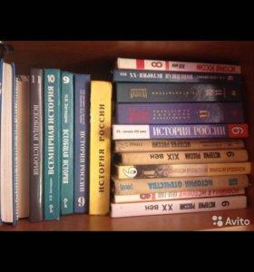 Продам учебники . Недорого .