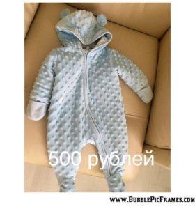 Утеплённые комбинезоны для малыша