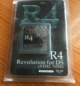 Revolution for Nintendo DS