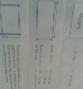 Экран для ванны длина 1.70