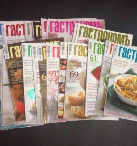 Журнал Гастроном, 2005-2011, 32 номера