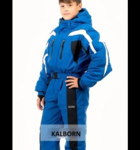 Зимний комбинезон Kalborn размеры 140-164