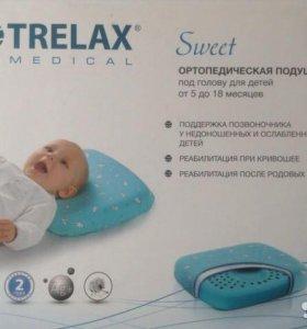 Ортопедическая подушка + новая наволочка
