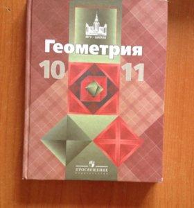Книги 10-11 кл