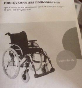 Прогулочная коляска инвалидная