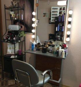 Рабочее место парикмахера визажиста