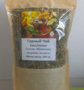 Горный чай, горные травы