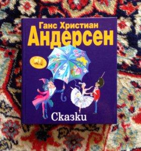 Детская книжка( сказки) новая