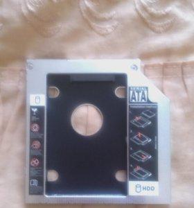 Адаптер для жосткого. диска (в место сидирома)