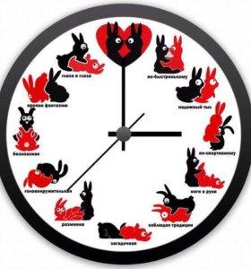 """Настенные часы """"Весёлая камасутра"""""""