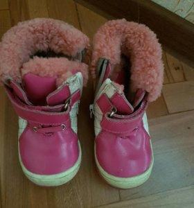 Зимние ботинки 22р
