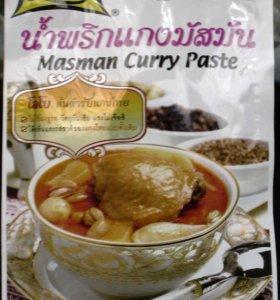 Тайский суп Masman Curry Paste, Lobo