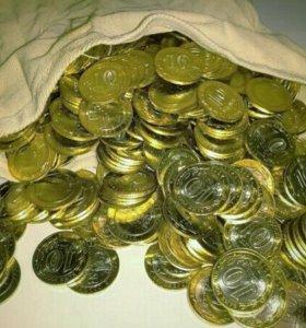 Юбилейные Российские монеты