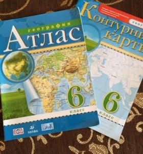Атлас, ( история 6 кл.,география 6,7 кл.)
