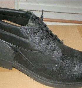 "Ботинки рабочие ""Бизон"""