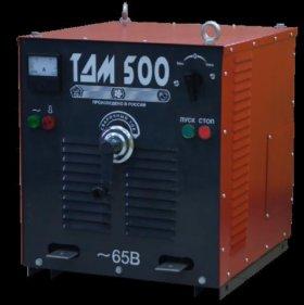 Сварочный аппарат тдм 500