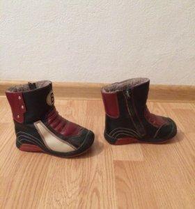 Зимние ботинки р-р 25