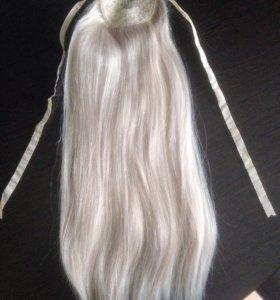 Натуральные волосы хвост