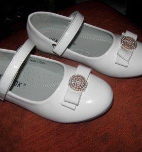 Туфли для девочки 34р