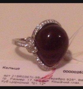 Серебро  925 проба, камень кошачий глаз и цирконий