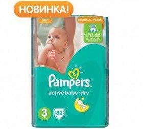 Подгузники Pampers 3, 4 и трусики)
