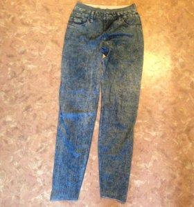 Леггинсы - джинсы новые 42-44
