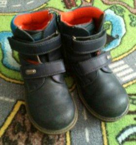 Ботинки (27размер)