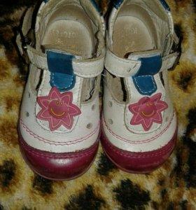 Туфли первые шаги