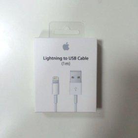 Оригинальный кабель для Iphone