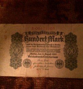 Банкнота в коллекцию