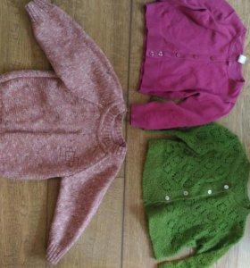 Детские Кофты,свитер 86-92