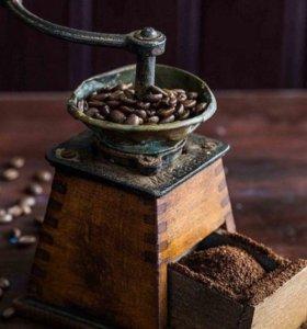 Кофе 100% Арабика 1кг