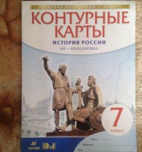 Контурная карта истории России 7 класс