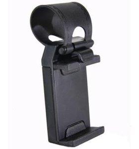 Автомобильный держатель для смартфона на руль