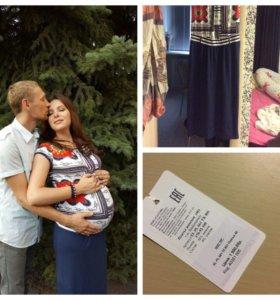 Платье в пол для беременной