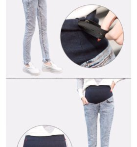 СРОЧНО! Серые джинсы для беременных НОВЫЕ