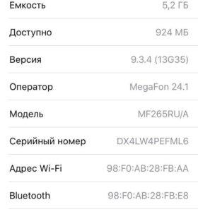 iphone 4s (8gb) черный