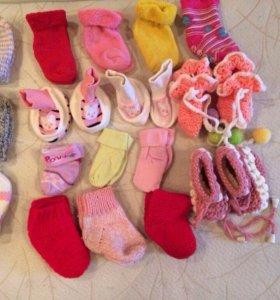 Носочки, пинетки, варежки от 0-6мес