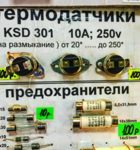 KSD-301 термодатчик