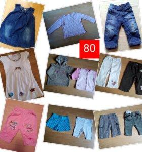Летняя одежда на 80