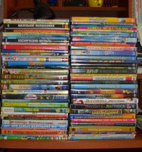 Диски DVD детские.Оптом.