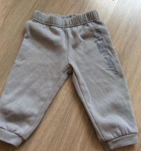 Новые штаны унисекс утепленные 86р-р
