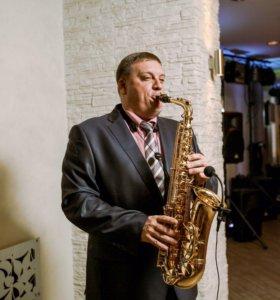 Саксофонист на праздник (свадьбу)